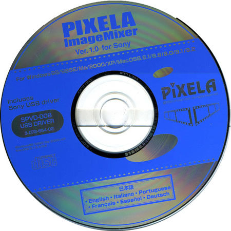 imagemixer 3 software free
