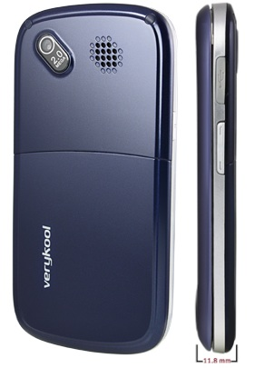 InfoSonics verykool i725 Smartphone-like Handset - back and side