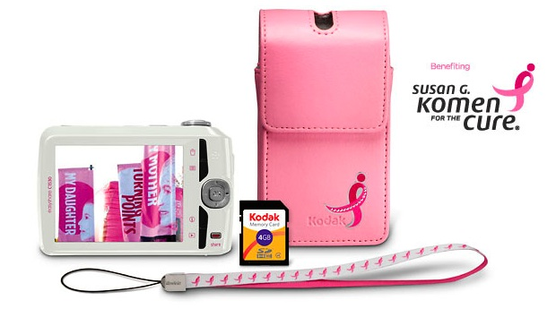 Kodak EasyShare C1530 Digital Camera Bundle - Susan G. Komen Edition