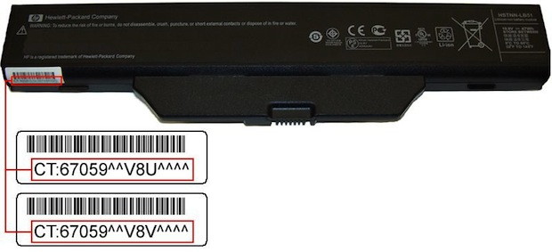 CT:67059 Battery Recall