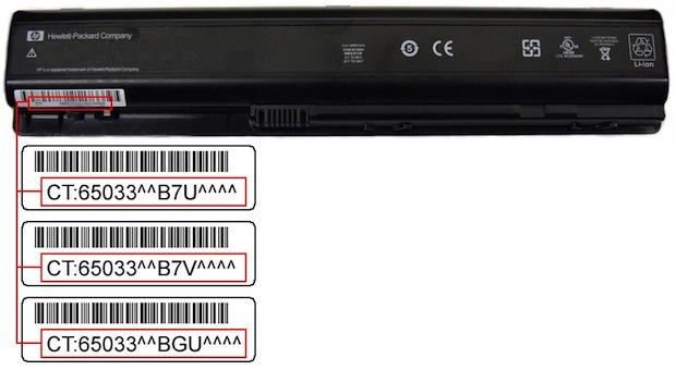 CT:65033 Battery Recall