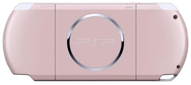 Sony PSP - Blossom Pink - back