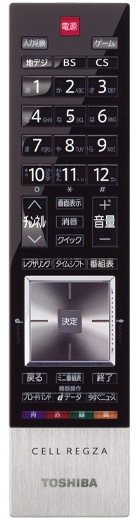 Toshiba CELL REGZA 55X1 Remote Control