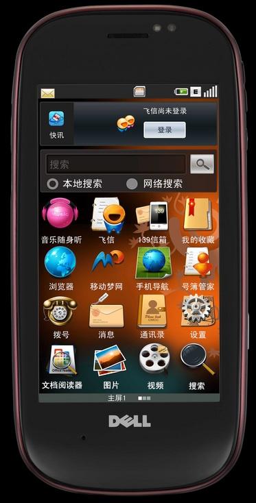 Dell Mini 3 Smartphone