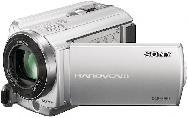 Sony DCR-SR68