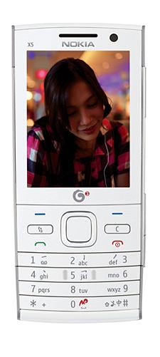 Nokia X5 TD-SCDMA Cell Phone