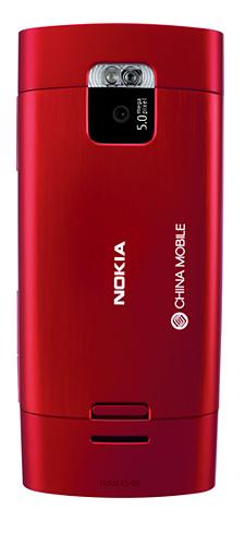 Nokia X5 TD-SCDMA Cell Phone - back