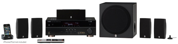 Yamaha YHT-593 Home Theater in a Box System