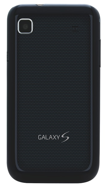 Samsung Vibrant Smartphone - Back