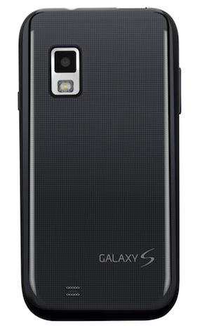 Samsung Showcase / Mesmerize SCH-i500 Smartphone - Back