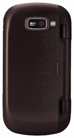 LG Octane Cell Phone - Back