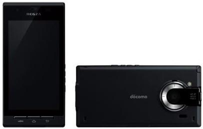 Fujitsu T-01C REGZA Smartphone - Moist Black