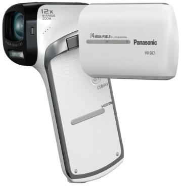 Panasonic HX-DC1 Dual Camera