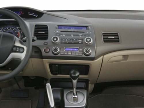 I Got A Grand To Spend Help Me Get The Best Setup Possible Rhecoustics: 2006 Honda Civic Coupe Radio At Gmaili.net