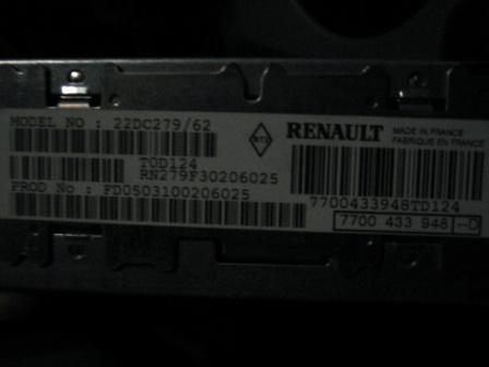 what is my car radio serial number