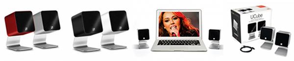 UCube Compact USB Digital Speakers