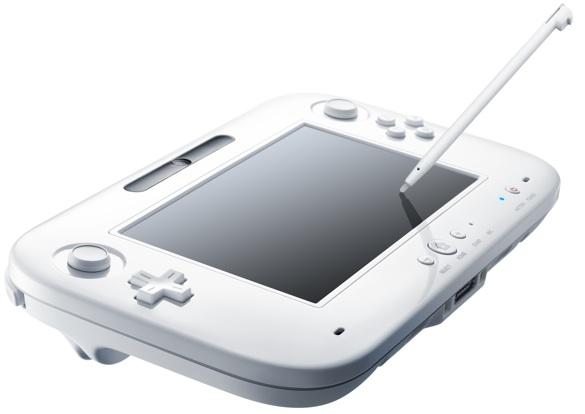 Nintendo Wii U Video Game Controller