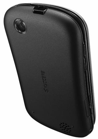 Kyocera Milano Smartphone - back