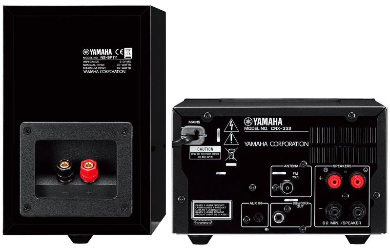 Yamaha MCR-332