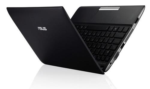 ASUS Eee PC 1025C Flare Series Netbook - matte black