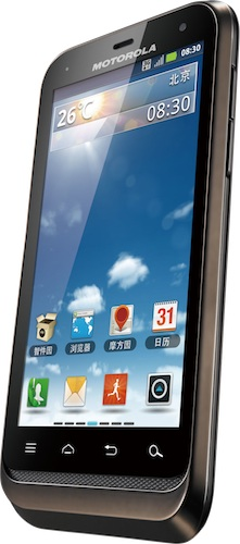 Motorola DEFY XT535 Smartphone