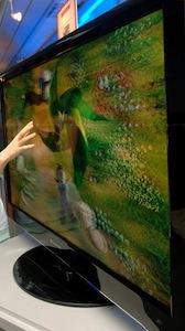 3D TV Image