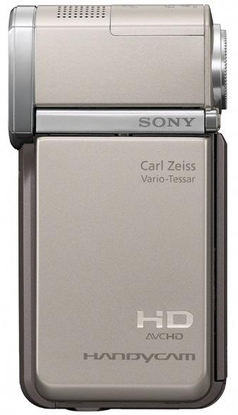 Sony HDR-TG5V Handycam