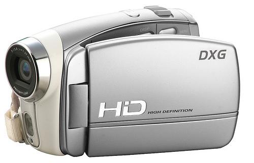 DXG-517V HD Camcorder