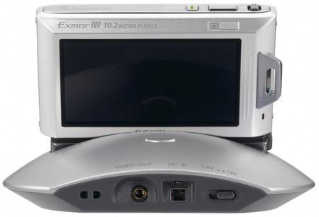 Sony IPT-DS1