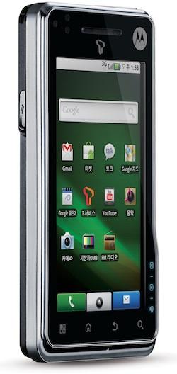 Motorola MOTOROI Smartphone