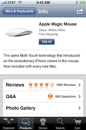 Apple Store App Mic and Keyboards