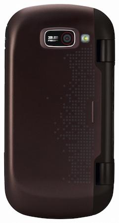LG Octane Cell Phone - Back